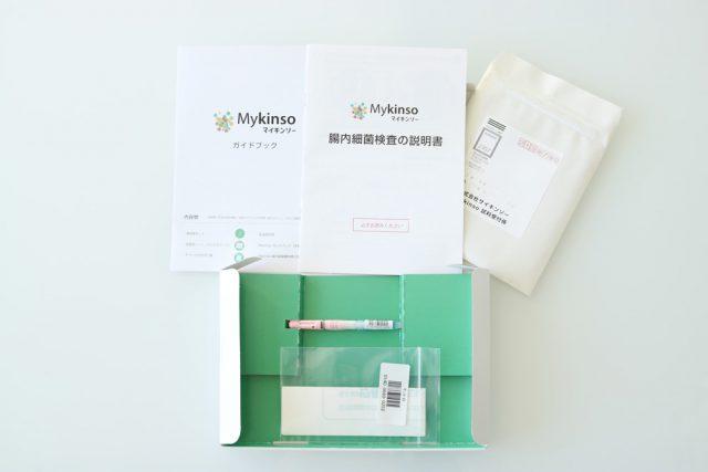 「マイキンソー」はネットで申込み、届いた採便キットで便を採取して返送するだけで、Web上で結果が確認できるという、自宅にいながら気軽に腸内フローラの検査ができるサービスです。