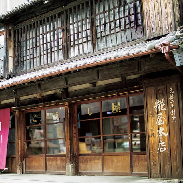 糀屋本店の女将・浅利妙峰さん考案!砂糖もみりんも使わない「甘麹肉じゃが」って?