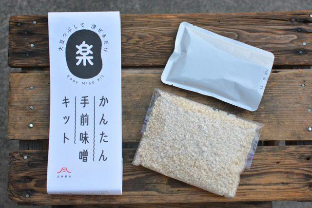 そんな五味醤油の『かんたん 手前みそキット』は、「水煮大豆」「米麹」「塩」の3点セット。大豆はすでに水煮しているので、潰して米麹と塩を合わせて混ぜるだけでOK! 約2ヶ月寝かせるだけで約500gの米味噌が完成です。