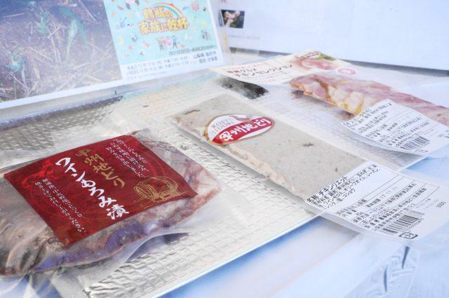 甲州地どり_やまなし美味しい甲斐_発酵食品サミットinやまなし:haccola 発酵ライフを楽しむ「ハッコラ」