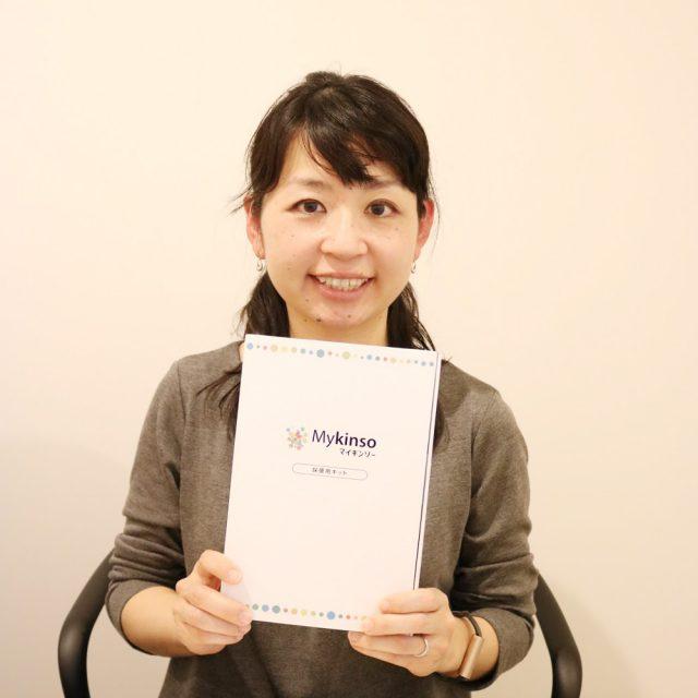 株式会社サイキンソー 取締役/Ph.D.分子生物物理学・竹田綾さん