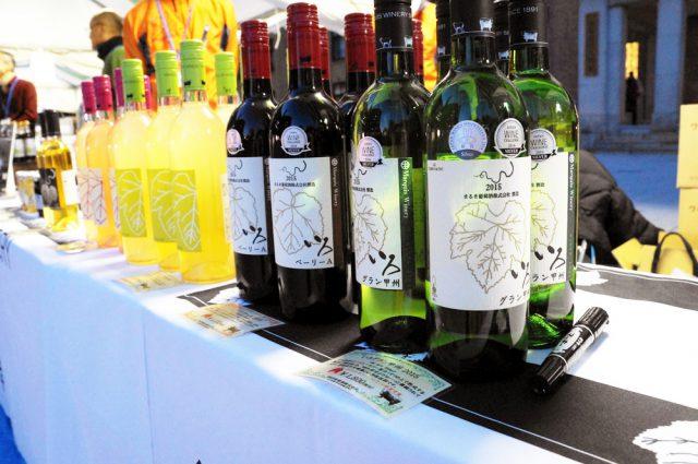 ラ フィーユ 樽甲州_甲州ワイン_発酵食品サミットinやまなし:haccola 発酵ライフを楽しむ「ハッコラ」