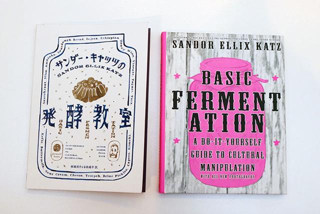 zine『Wild Fermentation』を原点にして作られた『BASIC FERMENTATION』(右)と『サンダー・キャッツの発酵教室』(右)