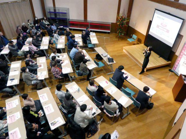 3月26日(日)に石川ルーツ交流館で行われた講演会の様子