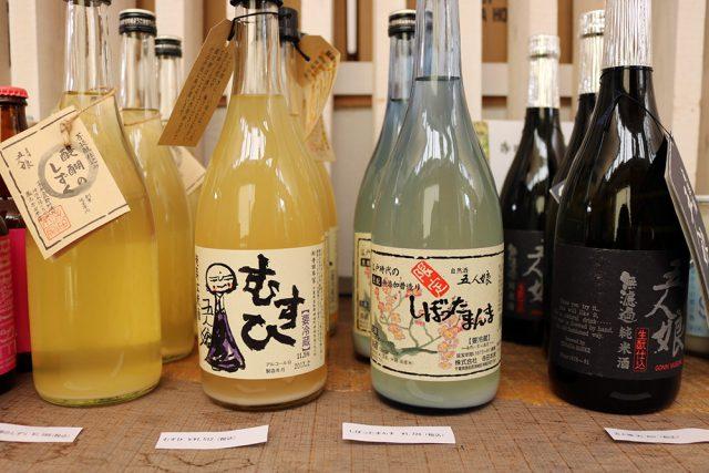 寺田本家さんのお酒