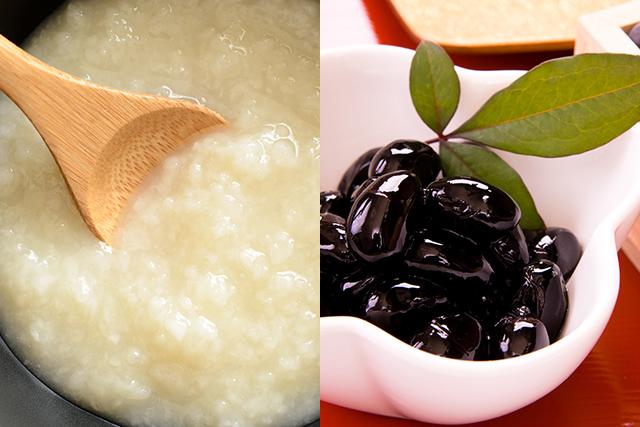 塩麹と黒豆