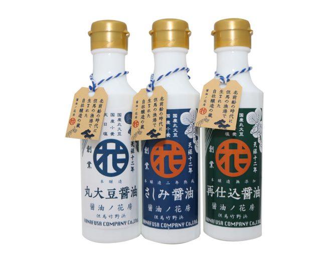 こちらは、新発売に向けて準備中のニューボトル醤油。従来のペットボトルと比べて、小さくてかわいく(1本150ml)、高級感があります。