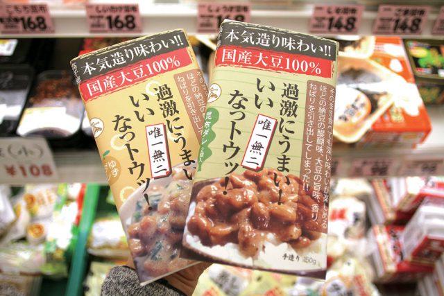 「過激にうまい!いいなっトウッ!」(宮崎県)株式会社竹之下フーズ