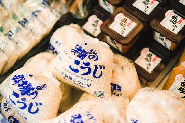 発酵人晩餐会(Fermentators Dinner):発酵×麹×女性
