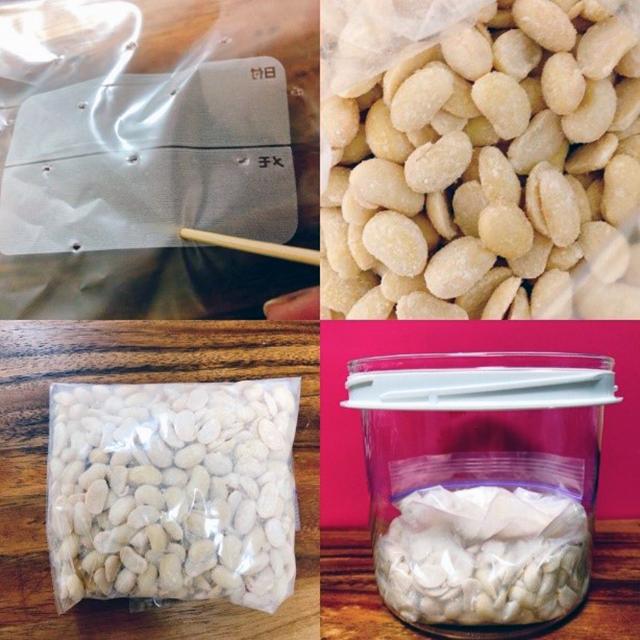 テンペのレシピ・手作りする方法