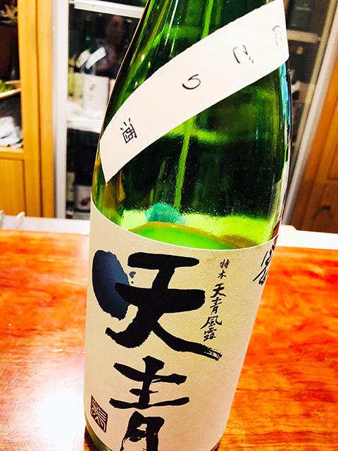 神奈川県茅ヶ崎市の「熊澤酒造」による『天青にごり酒』