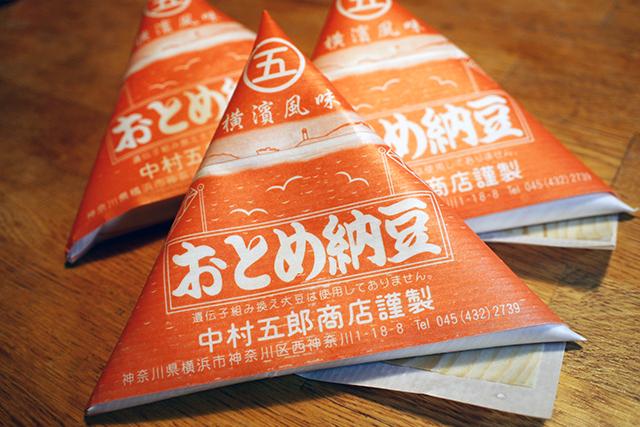 おとめ納豆の三角形のパッケージ