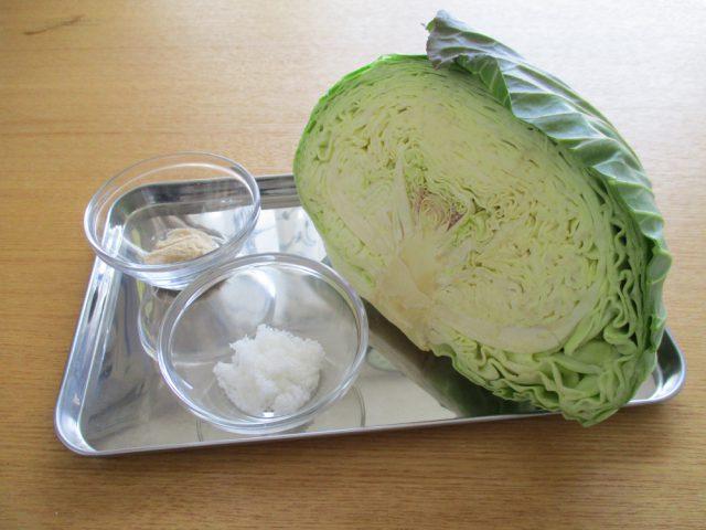 基本の乳酸発酵キャベツの作り方