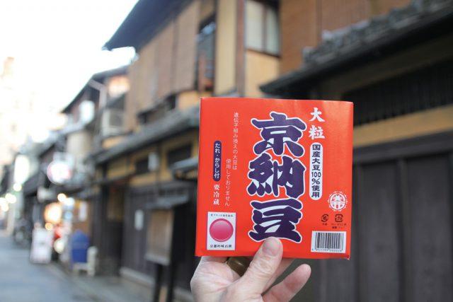 「京納豆」(京都府)藤原食品