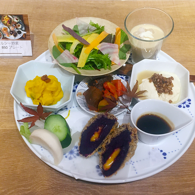 ヘルシー野菜850プレート 880円(税抜)