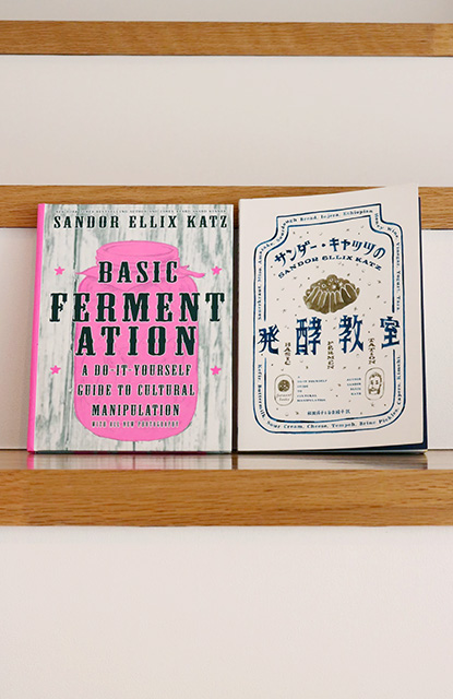 zine『Wild Fermentation』を原点にして作られた『BASIC FERMENTATION』(右)と『サンダー・キャッツの発酵教室発酵教室』(右)