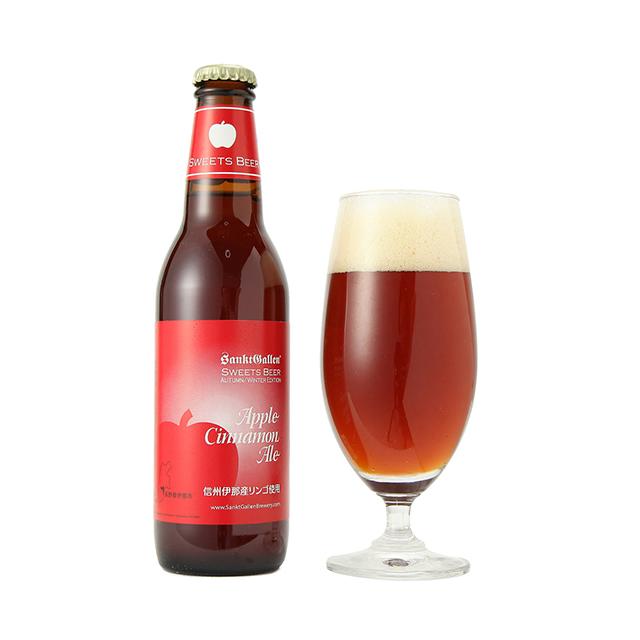 サンクトガーレンのフルーツビール「アップルシナモンエール」