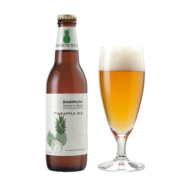 サンクトガーレンのフルーツビール「パイナップルエール」