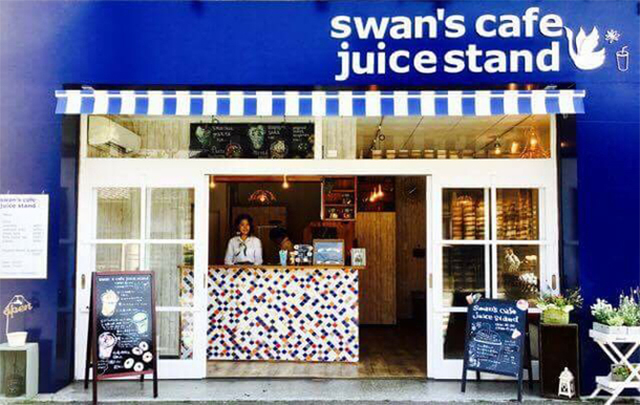 Swans cafe juice stand