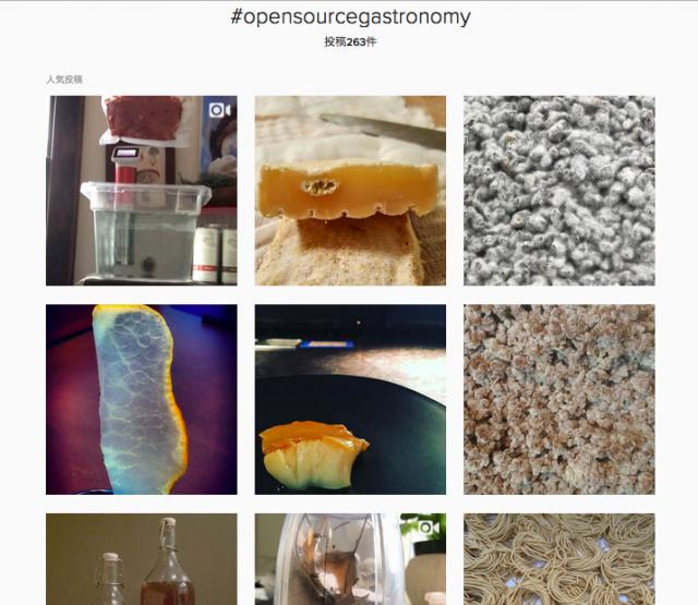 インスタグラムで「#発酵」や「#fermentation」と検索
