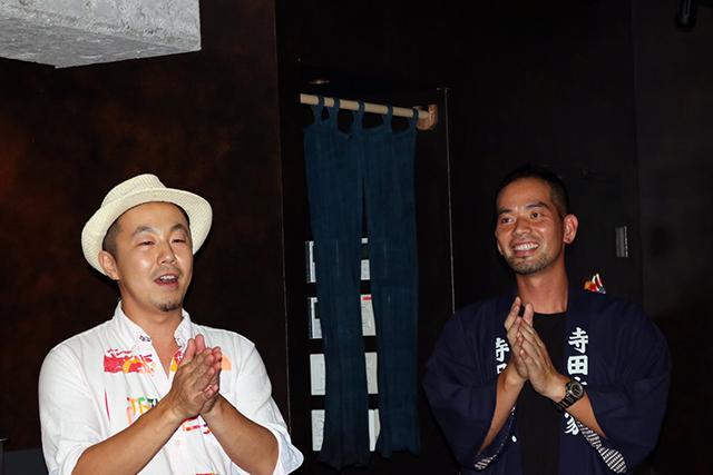 寺田本家の寺田優さんと発酵居酒屋5料理長の鈴木大輝さん