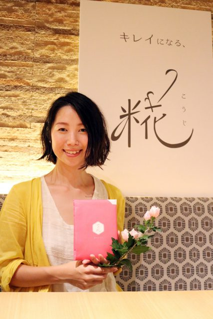 新しい麹の使い方を教えてくれたのは、鈴木さんの奥様・由起子さん