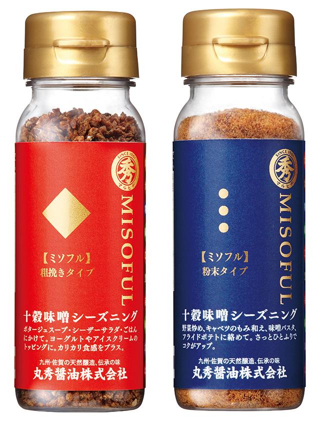 左:ミソフル(粗挽きタイプ)/右:ミソフル(粉末タイプ)