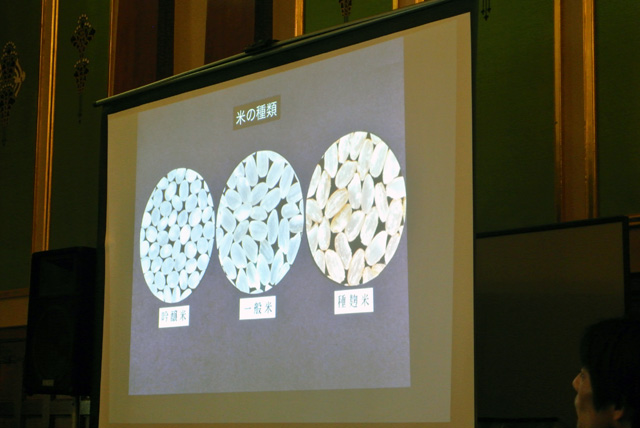 The technique to make Tane Koji is not much different from how it's described in the old document made by Akaban, a competitor of Hishiroku about 360 years ago.