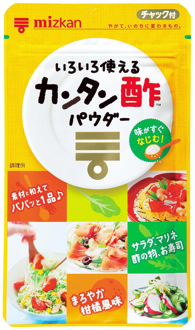 mizkan「カンタン酢パウダー」¥216(税込み)