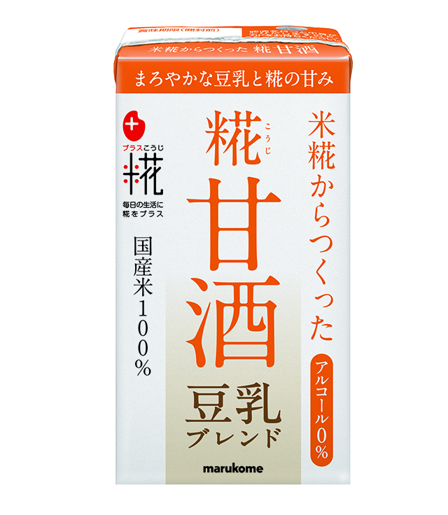 マルコメ「プラス糀 糀甘酒豆乳ブレンド」125ml×18本 2,480円(税込み)