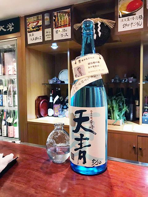 神奈川県茅ヶ崎市「熊澤酒造」の『天青・純米吟醸・千峰・夏酒』
