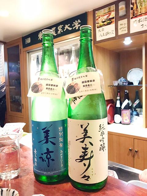 長野県塩尻市「美寿々酒造」の『美涼(みすず)・特純無濾過生・みやまにしき』