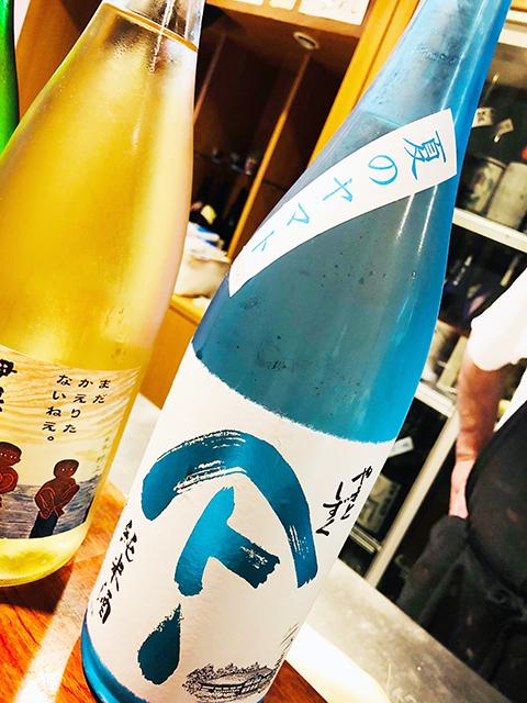 秋田県「秋田清酒」の『やまとしずく・純米・夏のヤマト』