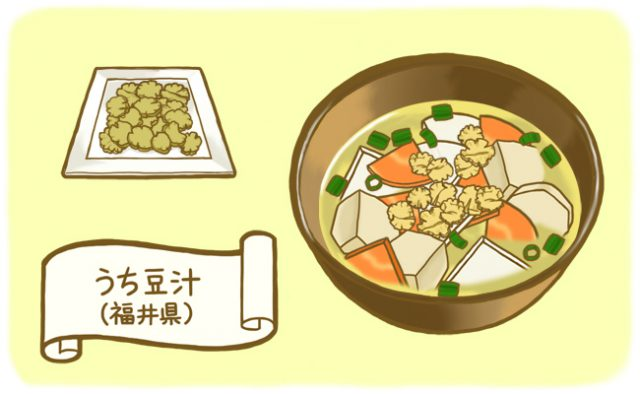 うち豆汁(福井県)