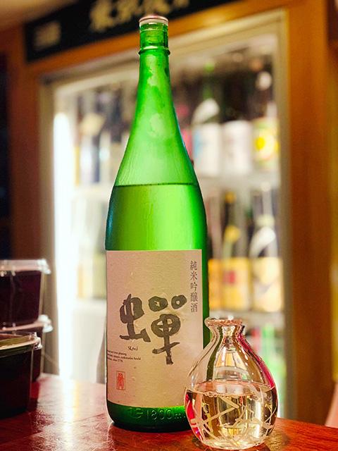熊本県の「通潤酒造」による『蝉 純米吟醸』