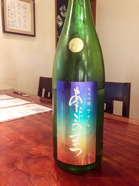宮城県の「新澤醸造店」による『あたごのまつ 純米吟醸ささら』