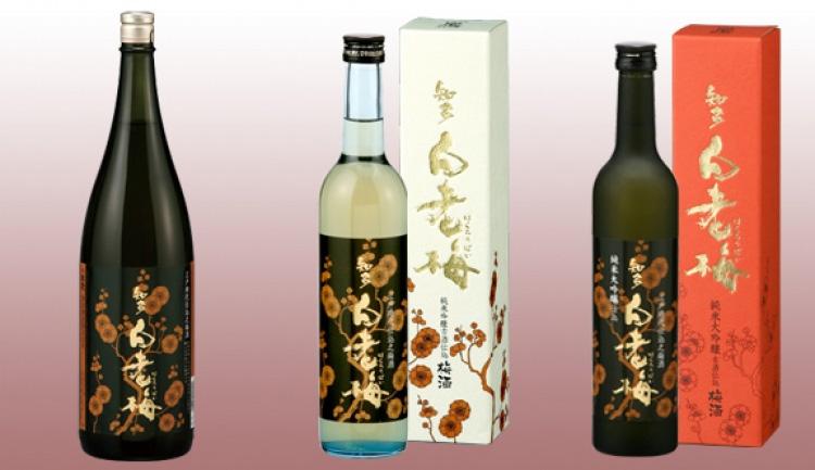 地元の梅を使った澤田酒造の梅酒『白老梅(はくろうばい)』