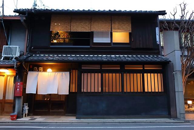 120年前の種麹工場を再生した京町屋「京都 もやし町家 Kyoto Moyashi House」