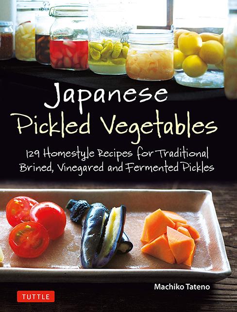 Machiko Tateno (Author)『JAPANESE PICKLED VEGETABLES』 Tuttle Publishing Price:$16.99
