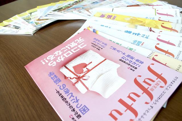 ロート製薬のメッセージマガジン『太陽笑顔fufufu』(撮影:木村衣里)