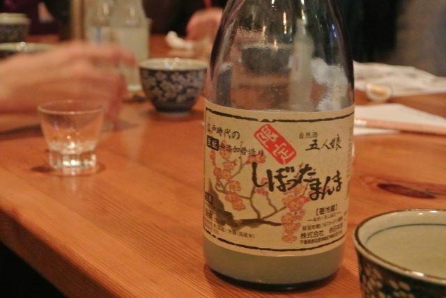 季節限定、「五人娘」の無濾過しぼりたて生原酒「しぼったまんま」も。
