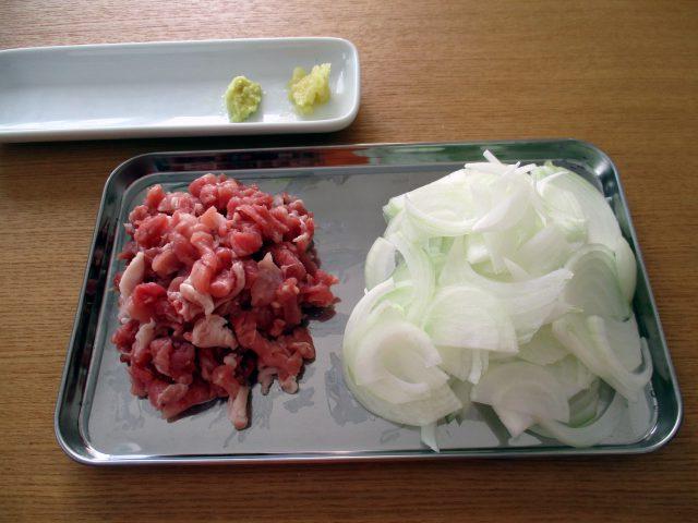 ごほうびごはん_材料_鹿児島の郷土食「豚みそ」を作る:haccola 発酵ライフを楽しむ「ハッコラ」