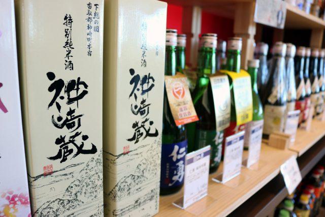 """鍋店,日本酒:小さな町の大きな""""醸し場"""" 「発酵の里 こうざき」に行ってみた:発酵ライフを楽しむ haccola(ハッコラ)"""