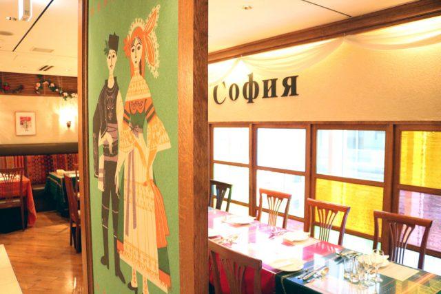 日本唯一のブルガリア料理専門店「ソフィア」