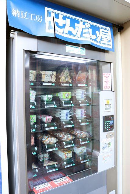 店の外には納豆の自動販売機も設置