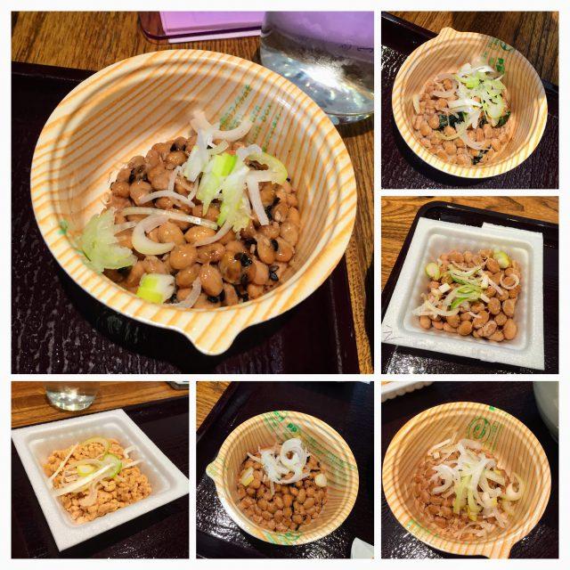 せんだい屋の納豆定食にはいろいろなタイプの納豆がついてくる