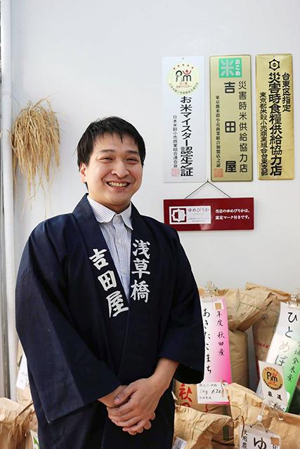 「吉田屋」5代目、小林健志さん