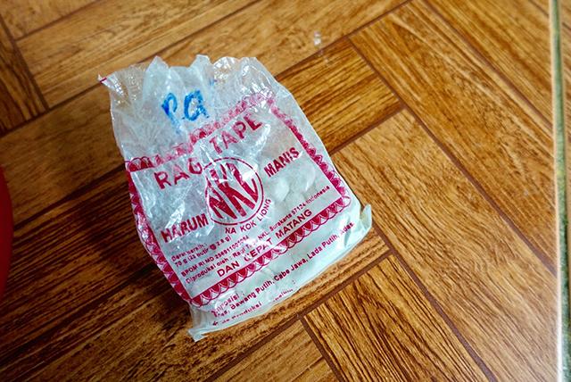 タペクタン作りに欠かせないインドネシアの麹「RAGI(ラギ)」