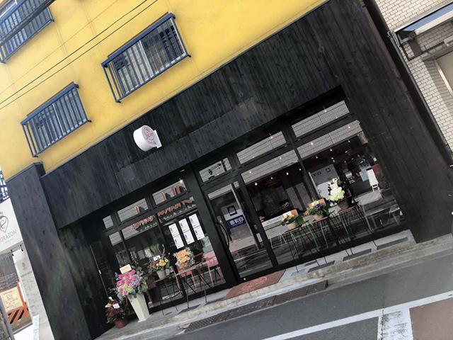 『OnJapan CAFÉ &(オンジャパンカフェ)』@奥渋(神山町)