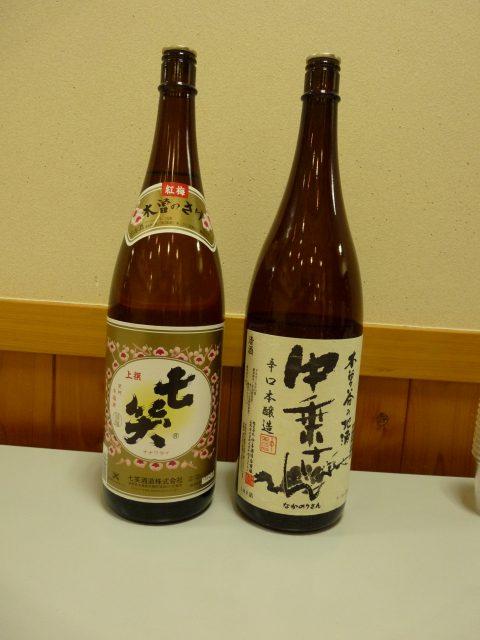 木曽町には七笑酒蔵と中善酒造店の2軒の酒蔵がありるのでそちらのお酒もいただきました。